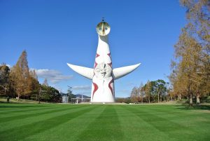 Sun and Moon Statue found and Osaka Expo '75 Park